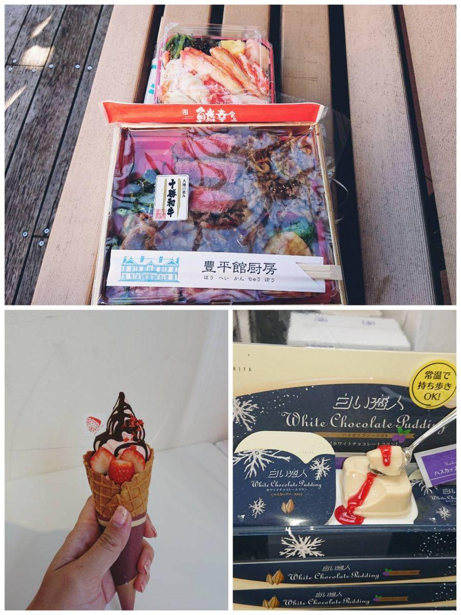 やよいブログ! 北海道展in東武池袋店の画像