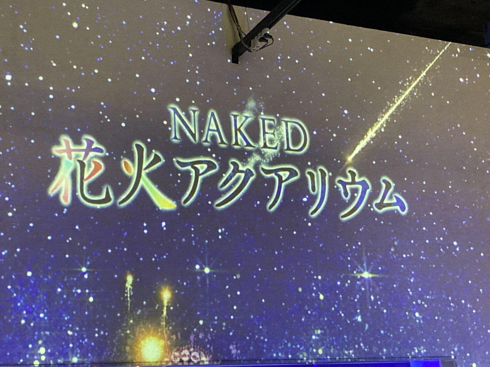 川越店みなみブログ! 大好きなイルカショー♡の画像